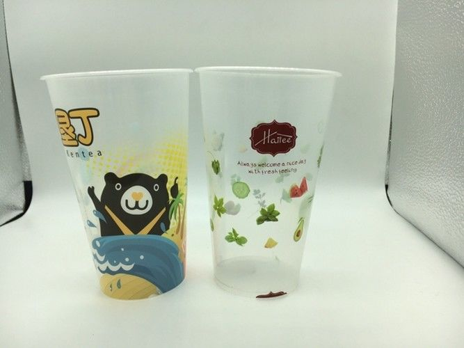 In Mould Label Printing Promotional Plastic Cup Dia 30* Height 220 mm