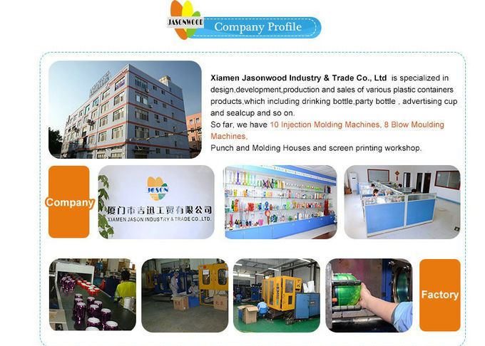 Xiamen Jixun industry and Trade Co., Ltd.